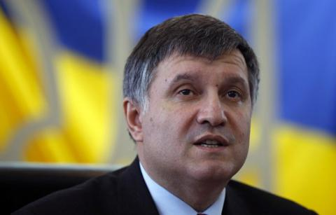 Former MP Ivaniuschenko will remain on wanted list - Ukrainian Interior Minister