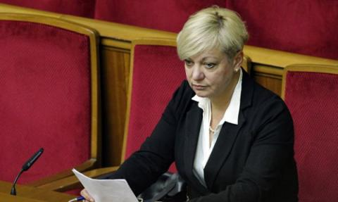 NBU head has no relation to ICU business after selling stake in 2014 - Statement