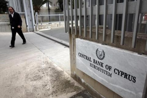 Cyprus Central Bank says enhancing 'know customer' requirements