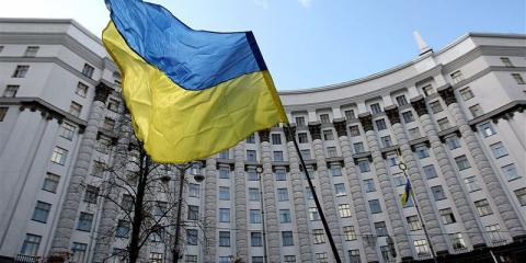 "Names of members of new Ukrainian govt announced by ""Block of Petro Poroshenko"" fraction"