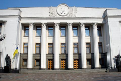 Ukrainian parlament building checked for bomb