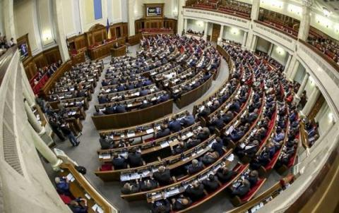 Ukraine's Verkhovna Rada extended moratorium on Russian eurobond payments