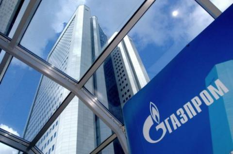Russia's Gazprom, Turkish companies to set gas pricing soon
