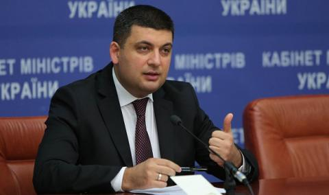 Ukrainian president submitted to pallament draft resolution to appoint Volodymyr Groysman as PM