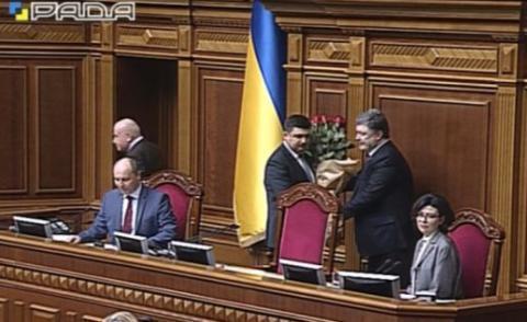 Ukraine's Verkhovna Rada appointed new Prime Minister