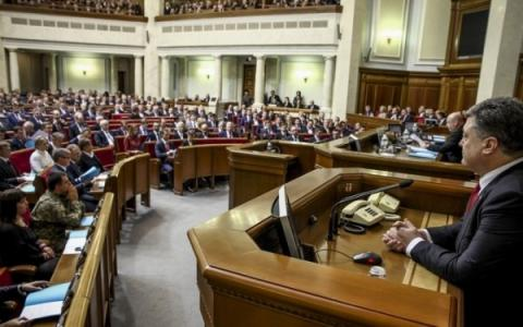 Verkhovna Rada of Ukraine approved new line-up of the Cabinet