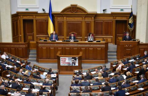 Rada supported action program of new government