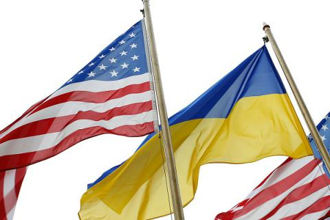 Ukraine's National Guard, Border Service to receive $50 mln financial support from U.S.