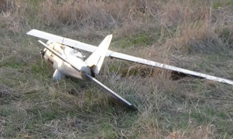 Russian drone in Donetsk region was shot down by Ukrainian forces