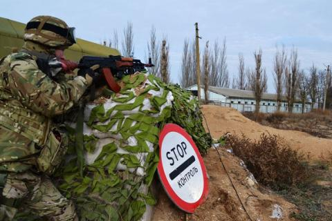 Nearly 70 Ukrainian border guards killed in ATO zone