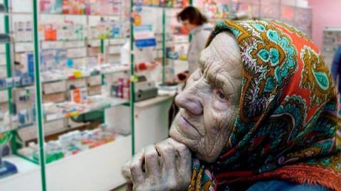 Ukrainians cannot afford medicines due to low income - CivioFoundation