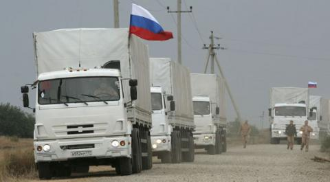 "51st Russian ""humanitarian convoy"" crossed Ukrainian border"