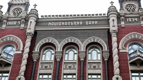 NBU decreased refinancing rate from 22% to 19% starting April 22