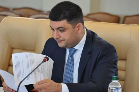 Due to lack of govt action Ukraine not using $2 billion from EBRD - PM