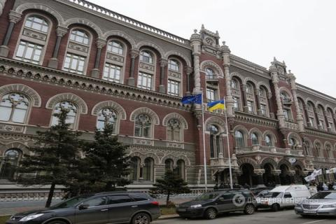 Share of non-performing loans in Ukrainian banking system exceeds 40%