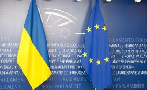 EU, Ukraine agreed to postpone summit until September - Ukraine's Presidential Administration