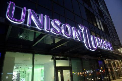 NBU placed bank Unison on insolvent banks list