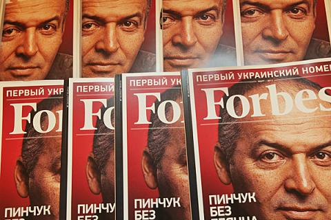 U.S. court banned using Forbes brand in Ukraine by UMH media holding