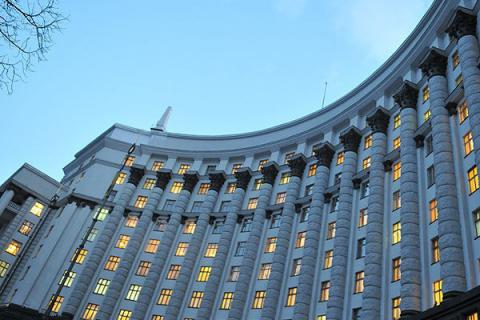 Ukrainian govt approved draft law on state banks management