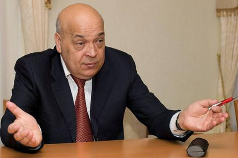 "Zakarpattia governor doesn't able to fight ""cigarette mafia"", asked to dismiss him from post"