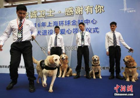 Shanghai holds retirement ceremony for sniffer dogs (PHOTO)