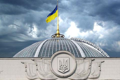 Ukrainian Economy ministry submitted to parlament 14 bills for effective cooperation with IMF