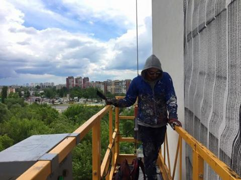 Italian artist created one of world's highest murals in Kyiv