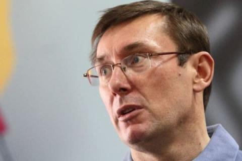Ukrainian parlament voted for bill allowing Lutsenko to be nominated Prosecutor General