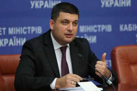 Ukraine should become fully energy independent state - PM