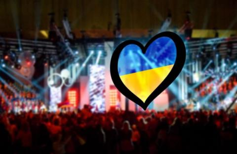 Ukraine may refuse to participate in Eurovision 2017 if Russian singer wins this year