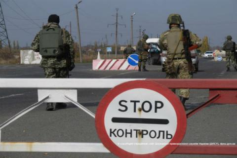 'DPR' representatives unblocked Novotroitske checkpoint in Donetsk region, Zolote remains closed