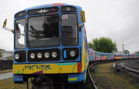 Spanish artist painted Kyiv subway cars