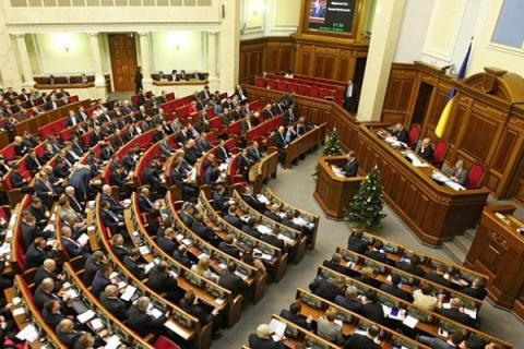 15% tax on pensions exceeding three minimum wages to be revoked in Ukraine