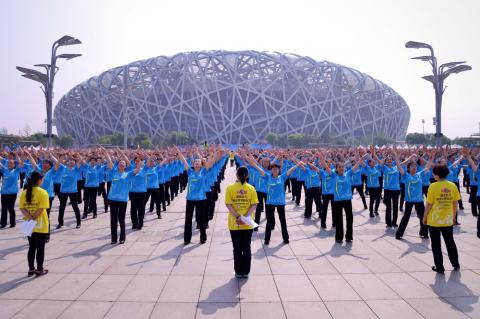 Over 31,000 in China set world dance record
