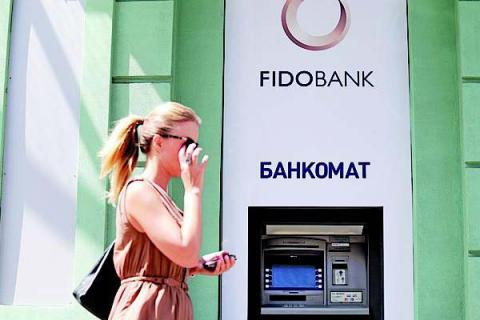 Fidobank depositors to recieve UAH 1.82 bln compensation - Ukrainian DGF