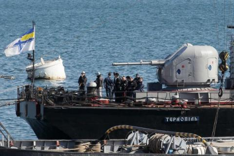 Ukrainian Navy will be radically renewed by 2020 - Defense Ministry