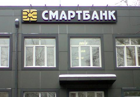 NBU placed Smartbank to insolvent banks list