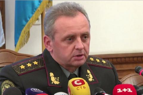 Ukrainian servicemen have right to return fire if attacked by militants -  General Staff Chief