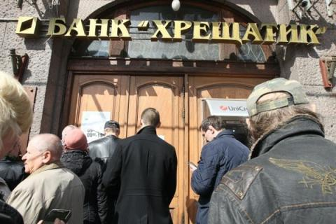 Ukraine's DGF: bank Khreschatyk's top managers underlet its premises