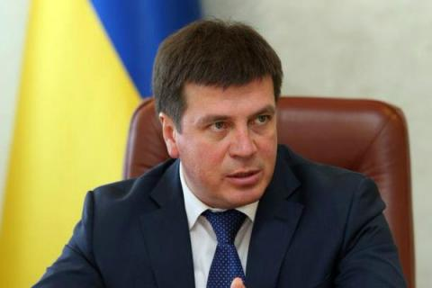 Ukrainian govt give $ 10 mln 36 on investment projects in Donetsk region