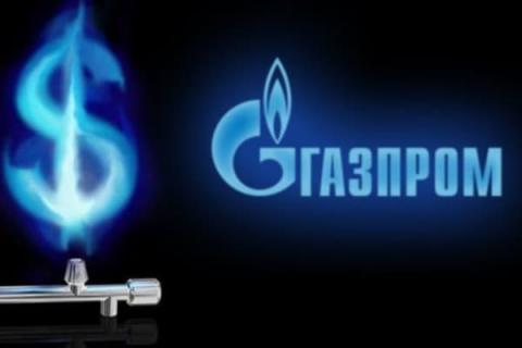 Naftogaz Ukrainy owes $600m for gas supplied to southeastern Ukraine - Russia's Gazprom