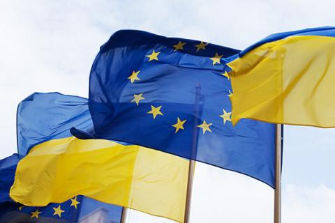 EU-Ukraine consultations to be held in Brussels on June 27