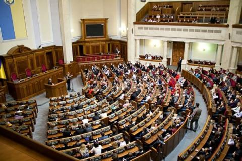 Ukraine's parlament approved judicial reform