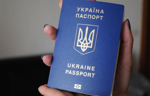 Ukraine ranks 87 in citizenship quality rating