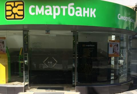 Ukraine's DGF can pay to Smartbank's depositors UAH 600,000