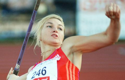 Ukrainian athlete switch to Russian sport nationality