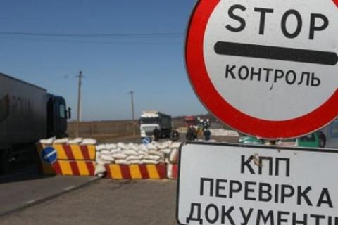Zaitseve checkpoint in Donbas closed due to sniper shooting