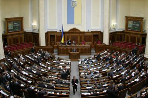 Ukrainian parliament will consider dismissal of CEC members (updated)
