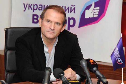 SBU investigating Medvedchuk's Ukrainian Choice movement for separatist activities