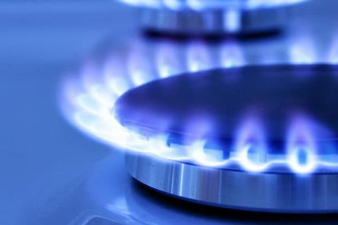 Ukraine buys gas at $181.50 in May - Economic Development and Trade Ministry